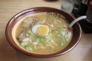 Akita_02.jpg