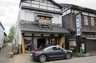 Akita_14.jpg