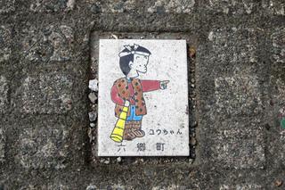 Akita_18.jpg